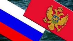 Виза в черногорию для россиян: нюансы оформления