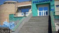 Владивостокский океанариум: фото, часы работы, адрес