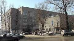 Вологодская областная больница №2 (череповец)