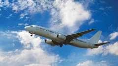 Воздушный транспорт. Виды воздушного транспорта. Развитие воздушного транспорта