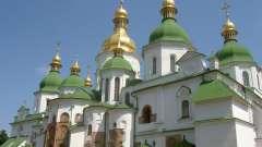 Времена древней руси, памятники культуры: список, описание