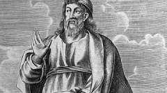 Высказывание философа: чем оно ценно?