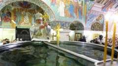 Заговоры и ритуалы на крещение. Приворот на любовь