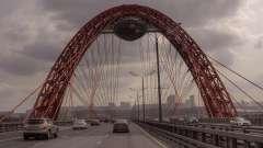 Живописный мост - прекрасное место для любви и отдыха