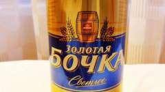 """""""Золотая бочка"""" - пиво для ценителей великолепного вкуса"""
