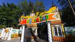 Зоопарк «мадагаскар» (нижний новгород): особенности и обитатели